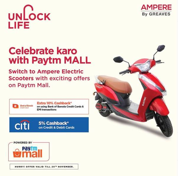 Ampere EV discounts on Paytm Mall